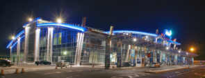 Международный аэропорт Киев, Украина