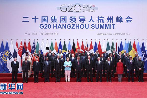 Система видеонаблюдения от Uniview для саммита G20 | unv.kiev.ua