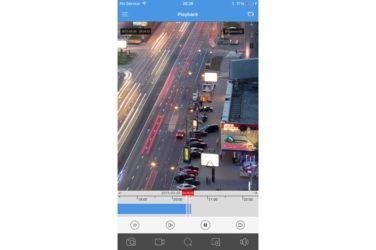 Мобильное приложение Uniview EZView | unv.kiev.ua