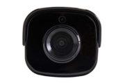 Видеокамера Uniview IPC2124SR3-DPF36(60)(120)   unv.kiev.ua