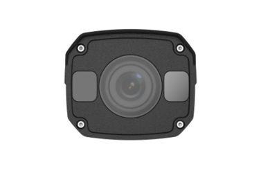 Видеокамера Uniview IPC2322EBR5-DUPZ-C | unv.com.ua