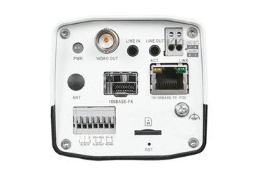 Видеокамера Uniview IPC542E-DLC-C | unv.com.ua