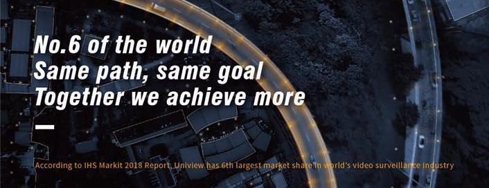 Uniview поднялась на 6 место в мире | unv.com.ua